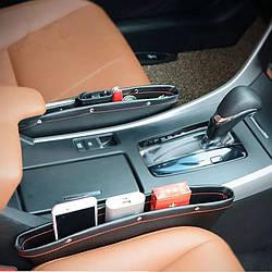 Автомобільний органайзер, кишеня між сидіннями авто CATCH CADDY