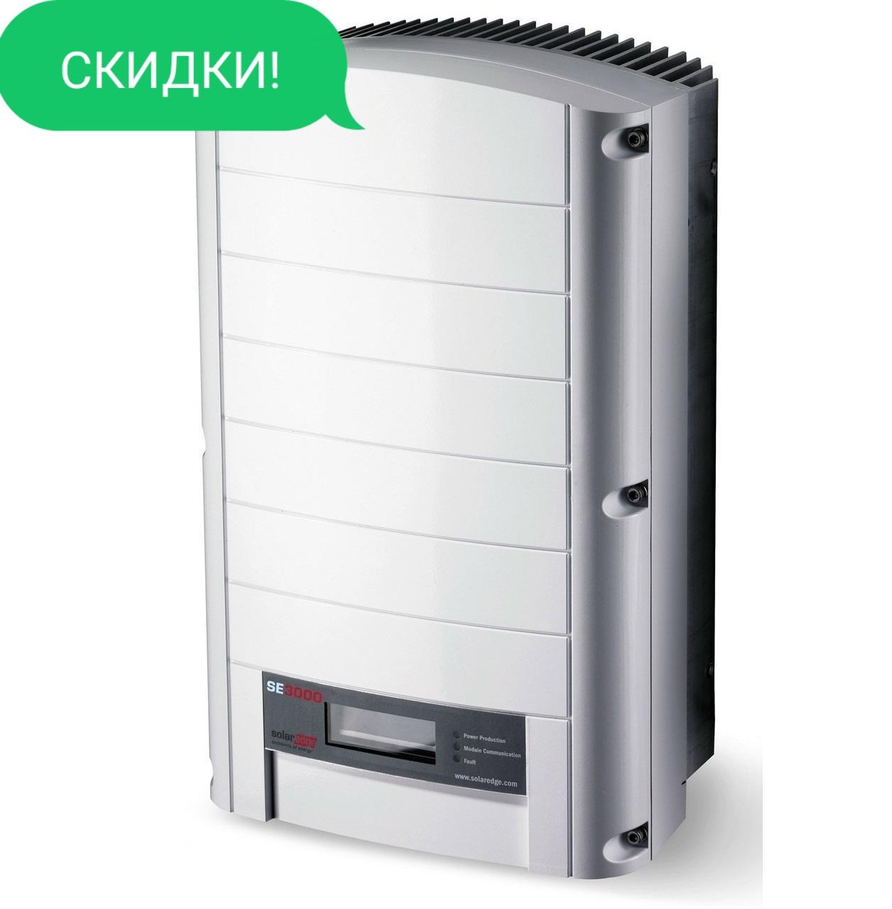 Сетевой инвертор SE15К SolarEdge  (преобразователи, зеленый тариф, солнечная панель инверторы)