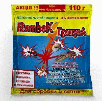 Рембек інсектицид гранула від капустянки 110 г, RembeK