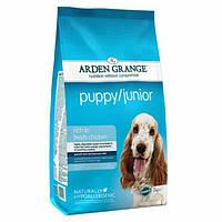 Arden Grange Puppy/Junior chicken 2-12 months Корм сухой для щенков и молодых собак 2 кг