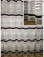 Тюль з смужкою на основі фатину (білий+чорний+сірий), фото 1