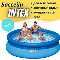 Детский надувной бассейн INTEX 28120 круглый для дома и дачи наливной семейный (305x76 см)