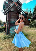 Жіноче Літнє Плаття з шовку з відкритою спиною Блакитне