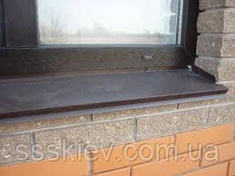 Віконний відлив