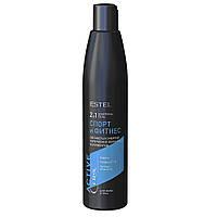 "Шампунь-гель для волосся і тіла ""Спорт та Фітнес"" CUREX ACTIVE 300 мл"