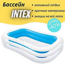 Детский надувной бассейн Intex 262*175*56 см Cемейный большой наливной для дома, дачи и детей 56483