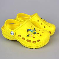 Детские желтые кроксы для детей Crocs тм Vitaliya р.23-24,26-27,28-29,29-30, 31-32,32-33