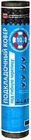 Ковер подкладочный ХММ для Гибкой черепицы ХММ 0.9, Стеклохолст, Украина