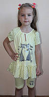 Костюм для девочки с бриджами