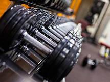 Гантелі, пояси атлетичні, пауерліфтинг, важка атлетика