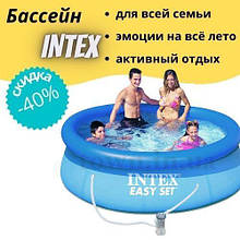 Детский надувной бассейн INTEX 28122 круглый для дома и дачи наливной семейный (305x76 см) + фильтр