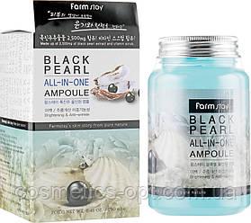 Ампульная сыворотка с черным жемчугом FarmStay Black Pearl All-In One Ampoule, 250 ml