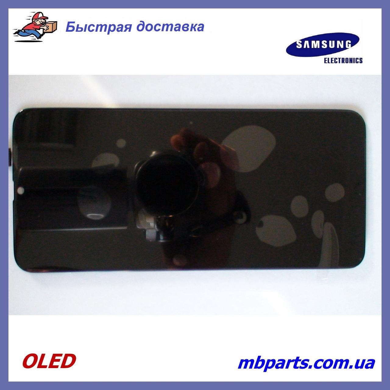 Дисплей с сенсором Samsung A505 Galaxy A50 2019 OLED, Black!