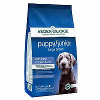 Arden Grange Puppy/Junior Large Breed chicken/ rice Корм для щенков с 2-х месяцев и молодых собак 2 кг