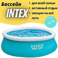 Детский надувной бассейн INTEX 183*51 см 28101 круглый для дома и дачи семейный наливной