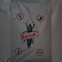 Рембек інсектицид гранула від капустянки ваговий (ціна за 1 кг), RembeK