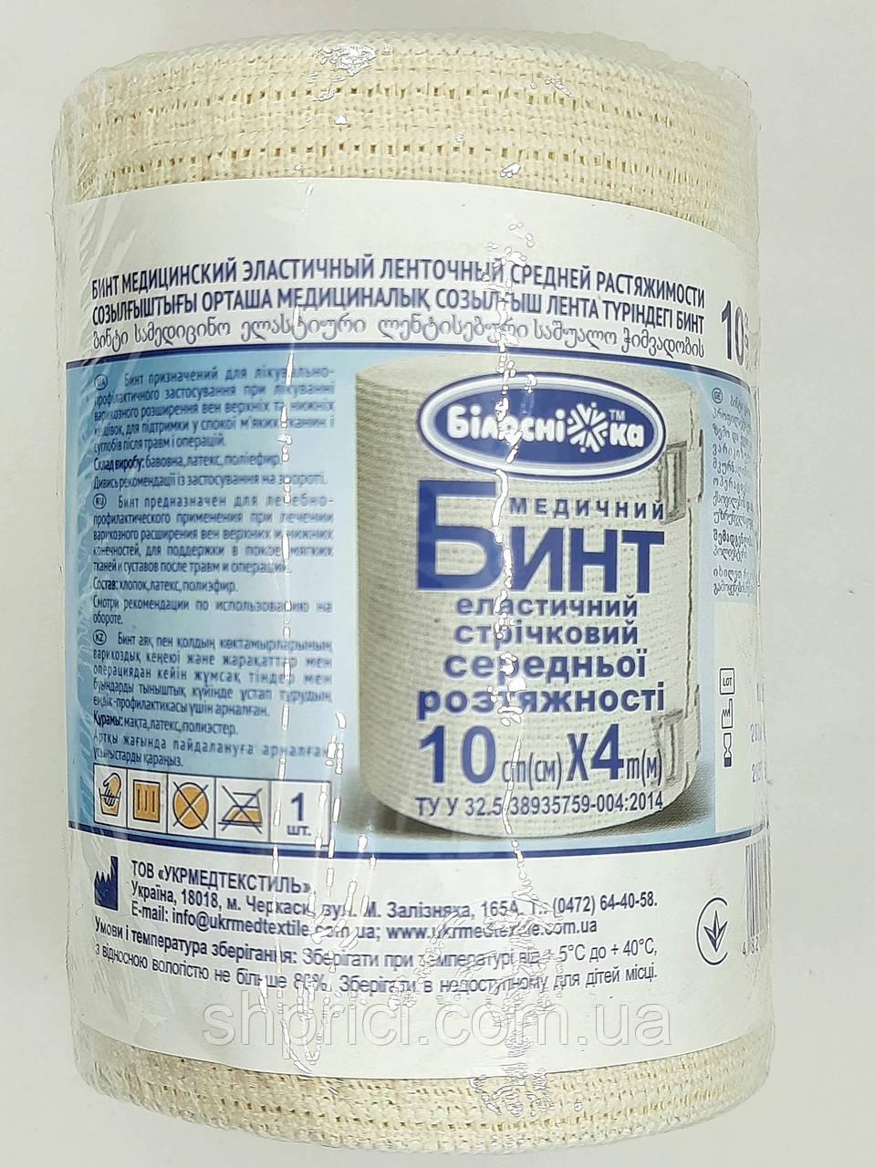 Бинт эластичный компрессионный 4,0 м*10 см средней растяжимости/ Белоснежка/ Укрмедтекстиль