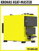 КРОНАС HEAT-MASTER (99-600 кВт)
