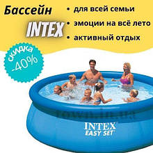 Детский надувной бассейн INTEX 28130 круглый для дома и дачи наливной семейный (366x76 см)