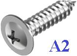 Шуруп с прессшайбой острый 4.2Х13 нержавеющий А2 (1000 шт)