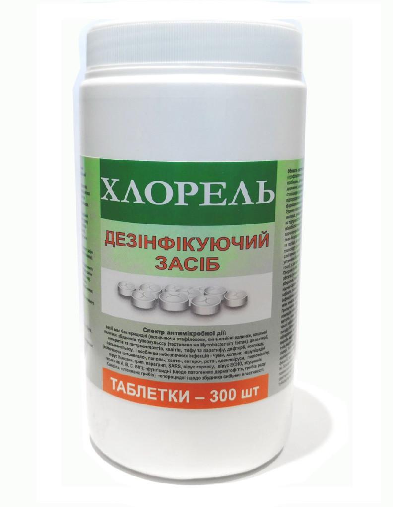 Хлорель, 300 таблеток по 2,7 грама