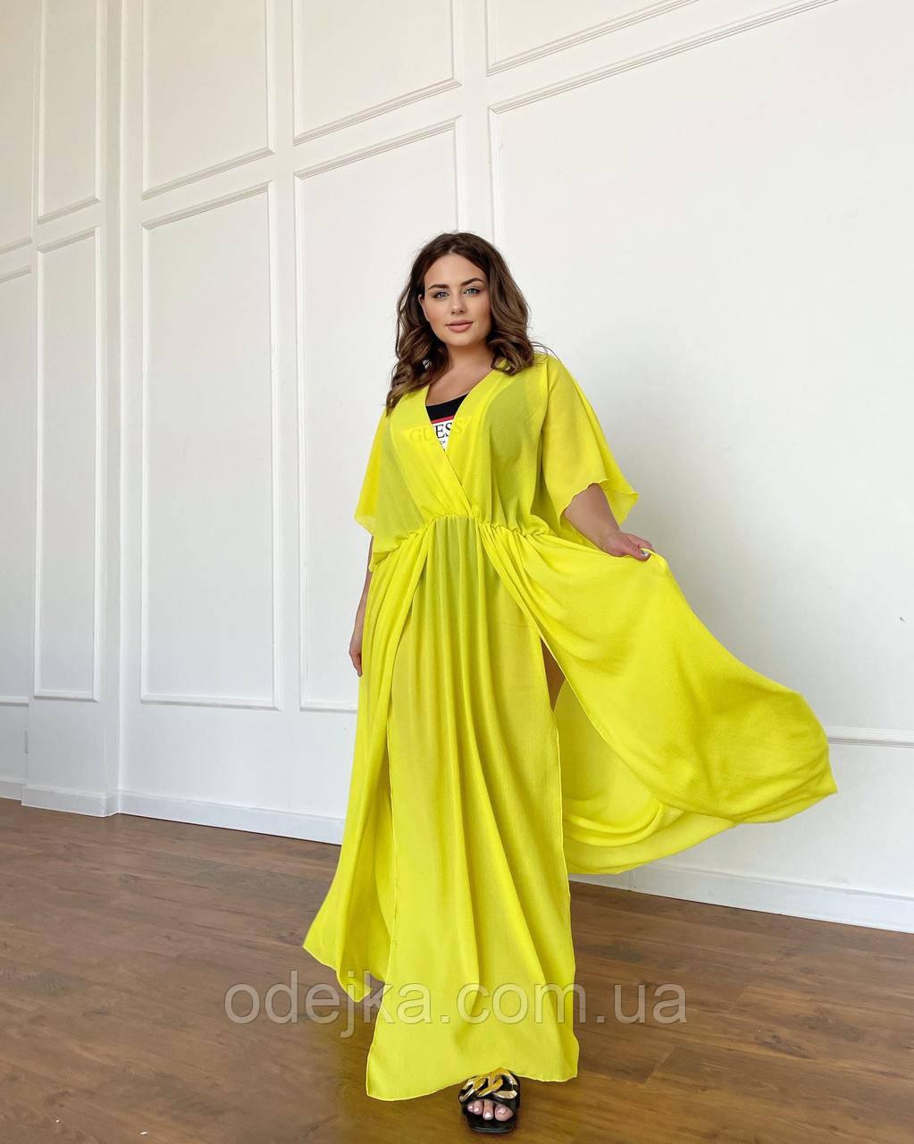 Пляжная длинная туника - платье жёлтая