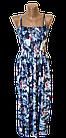 "Сарафан женский ""Ирма"" хлопок стрейч р. 48-50. От 4шт по 55грн, фото 3"