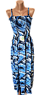 "Сарафан женский ""Ирма"" хлопок стрейч р. 48-50. От 4шт по 55грн, фото 5"