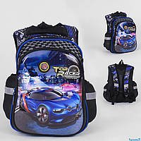 Рюкзак детский школьный для мальчика