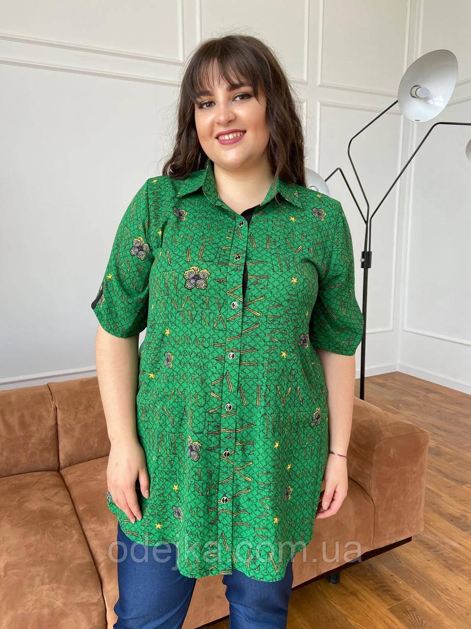Рубашка Антонина зеленый