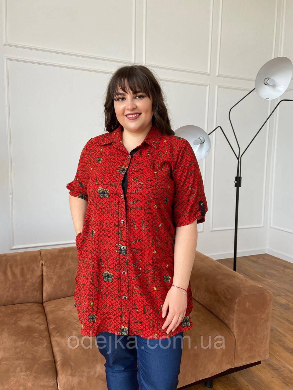 Рубашка Антонина красный