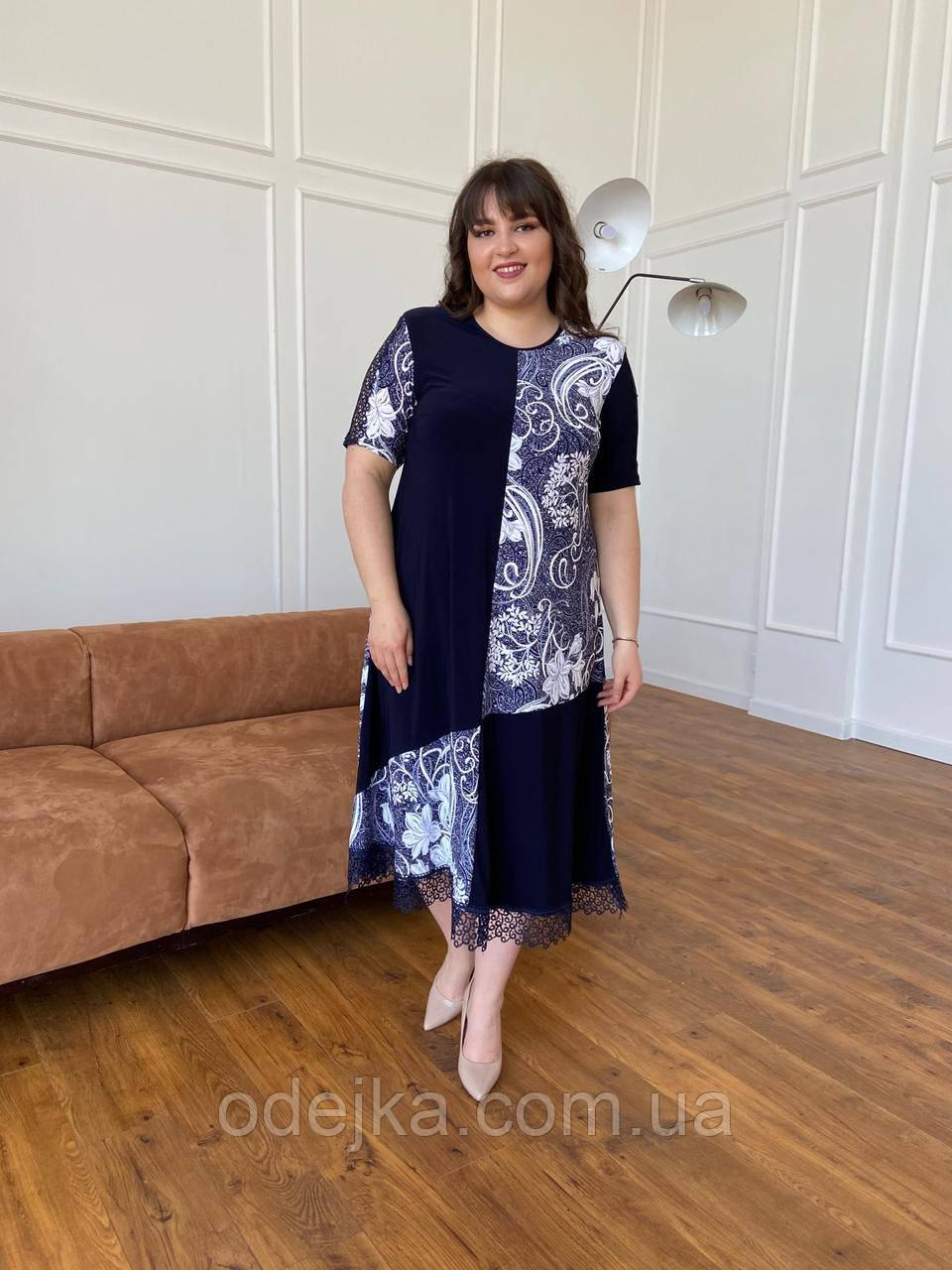 Платье Пьеро Лето вьюга