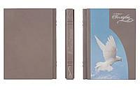 Книга кожаная Голуби. Полный атлас