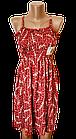 """Сарафан жіночий """"Ірма"""" короткий бавовна стрейч р. 48-50. Від 2шт по 55грн, фото 6"""