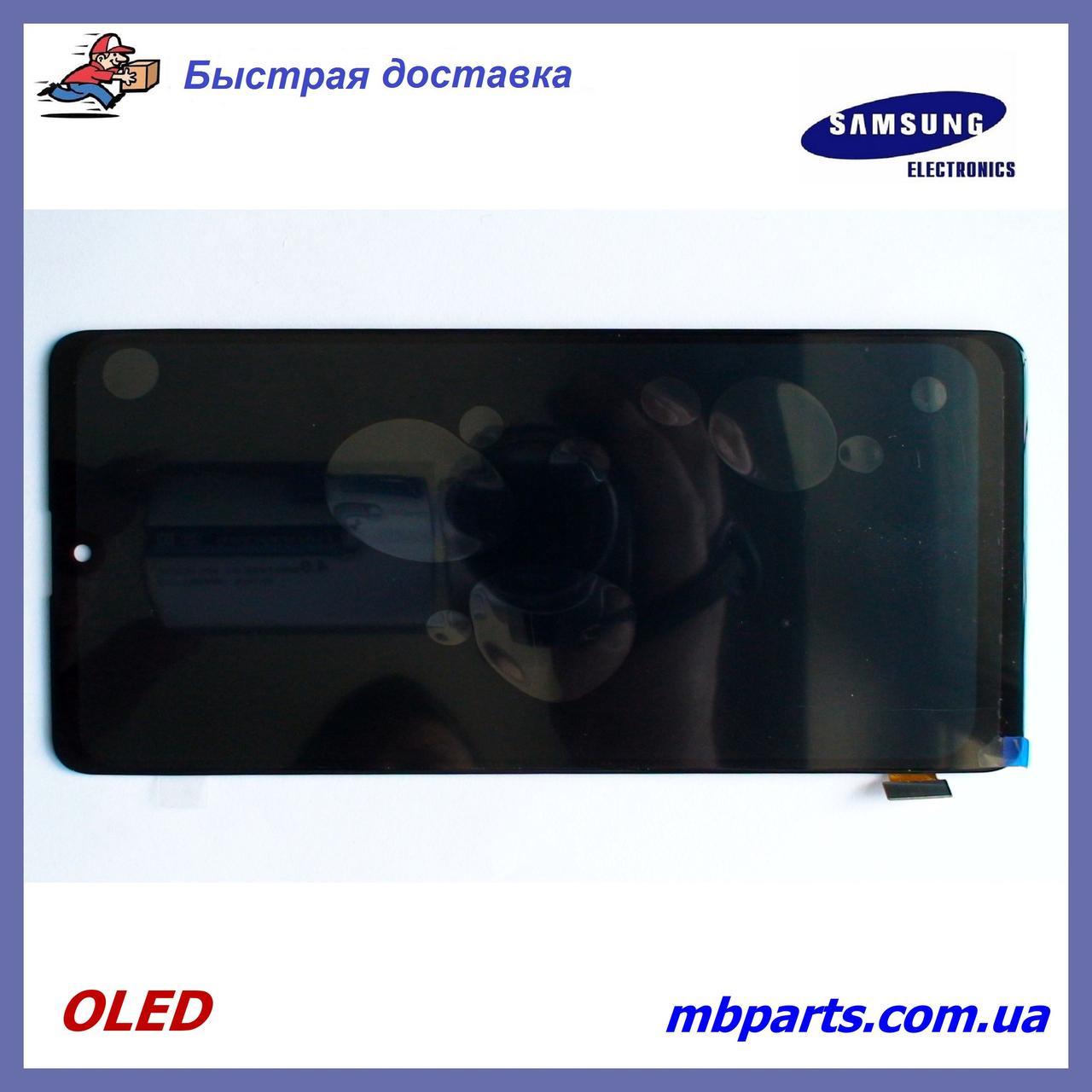 Дисплей с сенсором Samsung A715 Galaxy A71 2020 OLED, Black!