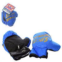 Боксерські рукавички MR 0510 в сітці 22 см (Синій)