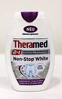 Theramed 2-in-1 Non-Stop White - Защитная отбеливающая зубная паста, 75мл