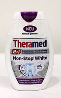 Theramed 2-in-1 Non-Stop White - Защитная отбеливающая зубная паста, 75мл, фото 1
