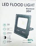 Прожектор світлодіодний з LED-модулем для внутрішнього і зовнішнього (вуличного) освітлення LED потужністю 30 Вт, фото 6
