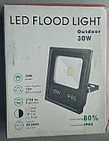 Прожектор світлодіодний з LED-модулем для внутрішнього і зовнішнього (вуличного) освітлення LED потужністю 30 Вт, фото 7