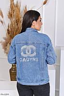Женская джинсовая куртка FN-0209 , вставка стразы , производитель -китай , большие размеры