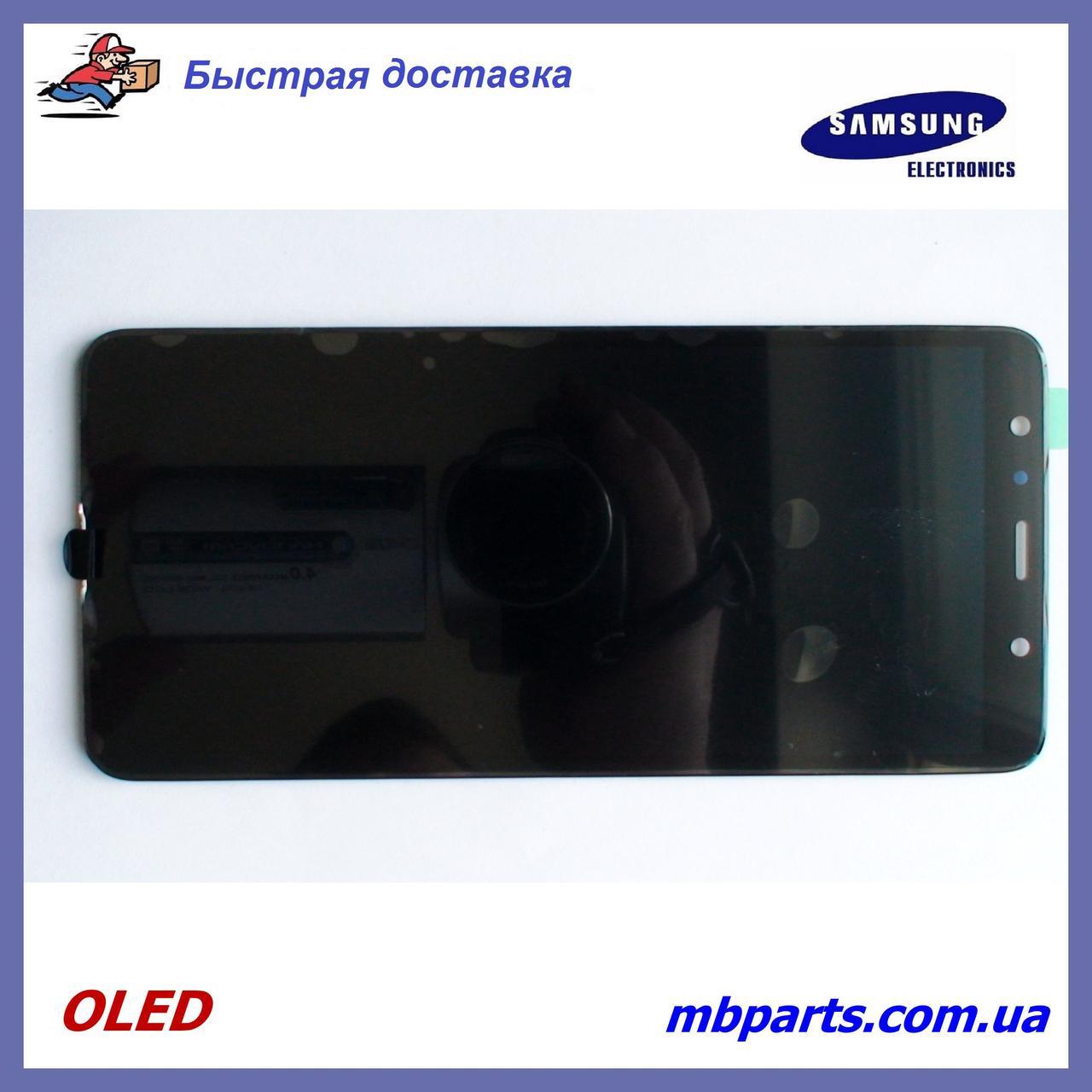 Дисплей з сенсором Samsung A750 Galaxy A7 2018 OLED Black!