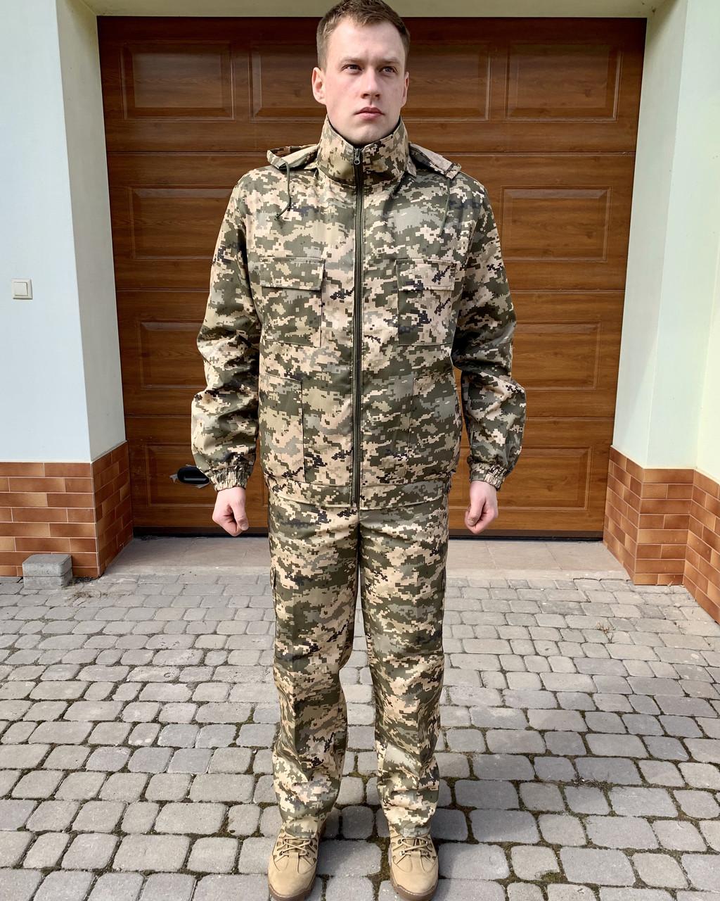 Камуфляжный Костюм Летний ЗСУ