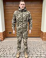 Камуфляжний Костюм ХБ Річний ЗСУ, фото 1