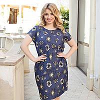 Платье женское летнее большой размер 1485 (48-50; 52-54; 56-58: 60-62) СП, фото 1