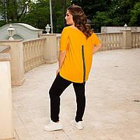 Женский Брючный Костюм с удлинённой сзади футболкой, Батал желтый, 54-56