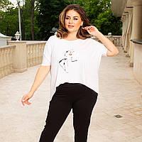 Женский Брючный Костюм с удлинённой сзади футболкой, Батал белый, 50-52, 52-54, 54-56