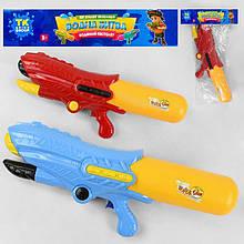 """Водный пистолет с накачкой TK 88205 (24/2) """"TK Group"""", 2 цвета, в кульке"""