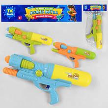 """Водный пистолет с накачкой TK 93612 (48/2) """"TK Group"""", 3 цвета. в кульке"""