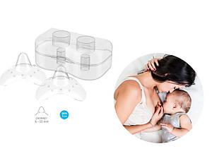 Силиконовые накладки на соски BabyOno Natural Nursing, размер S (823/S)